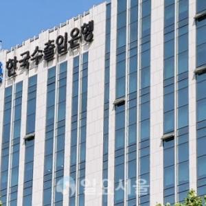 韓国の「国策銀行」、サムスンにドルを借りる恥ずかしい事態に