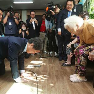 【慰安婦詐欺集団】韓国、慰安婦団体の濡れ手で粟の集金システム…年間2億円の一部は北へ送金
