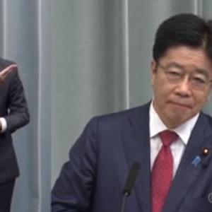 女性記者「韓国大統領の手紙になぜ返事しないのか?」 加藤官房長官「知らんがな」
