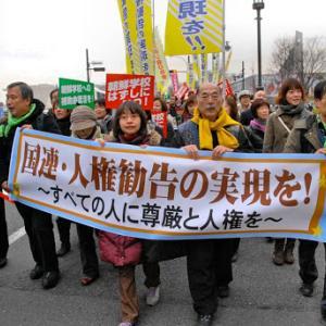 【八重山日報】「民主主義ガー」「人権ガー」と叫ぶ人は声の大きさを生かして中国の蛮行をなぜ批判しないのか?