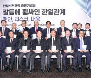 【韓国】本の出版記念会で「韓日2025年を目標に歴史和解プロセスに突入しよう」