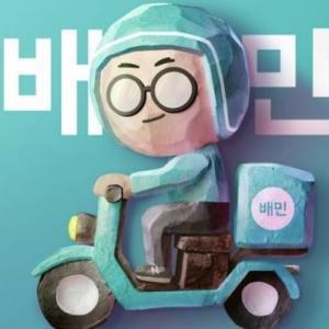 韓国ナンバー1出前アプリ「配達の民族」、来月日本進出 サービスの名前は「FOODNEKO」