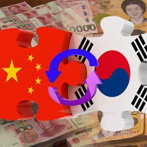 【中韓通貨スワップ】延長・拡大で「ウォン・人民元同調化」がさらに加速?=韓国ネットから憂慮の声