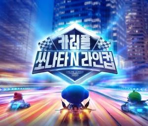 【罰ゲーム】ネクソンと現代自がゲーム大会開催へ 優勝者にはヒュンダイ自動車3カ月利用券
