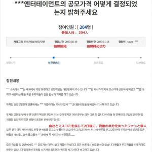 【悲報】 韓 国 B T S 株 の 暴 落 、 ガ チ で 日 本 の せ い に な り そ う な 件