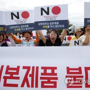 韓国の日本不買運動、主に低所得層が支持と判明