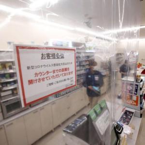日本三大コロナ「謎対策」…ペーパータオル禁止、トイレ禁止、水飲み場禁止、あと1つは?