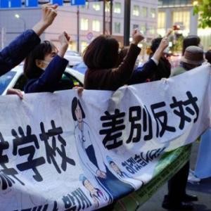 【神奈川新聞】石橋学「朝鮮学校は日本の植民地支配の結果存在する。拉致問題と差別の政治利用も引き継ぐ菅政権」