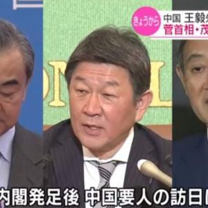 王毅外相きょう来日 日中外相会談 あす菅首相と会談へ 王外相 訪日のねらいは・・・『中国包囲網』切り崩し
