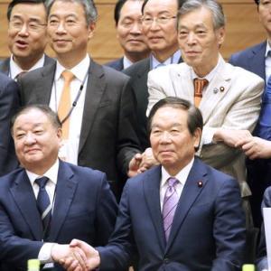 文大統領、駐日大使の選出で「日韓関係改善」を意識=韓国ネットには不満の声「あんなに反日だったのに…」