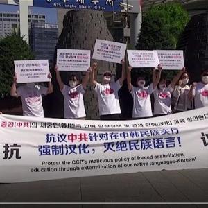 【悲報】 中国、朝鮮族学校を弾圧 ハングル禁止、中国語のみ使用可に
