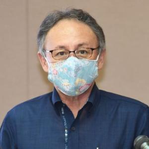 【悲報】玉城デニー沖縄県知事が発熱!公務を取り止め