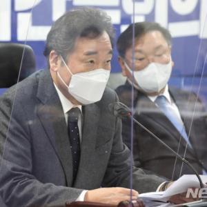 【友愛?】イ・ナギョン与党代表の側近が自殺