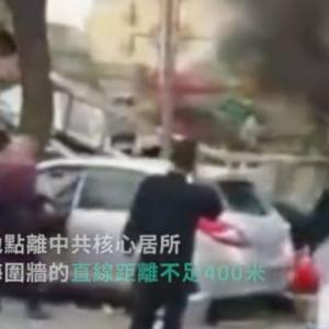 中国北京、国務院近くで爆発 動画あり (爆発後、オンラインの目撃情報は次々に削除)