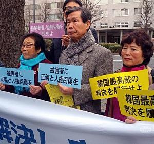 【韓国市民団体】存命の強制動員被害者が急減「日本の謝罪・賠償急務」