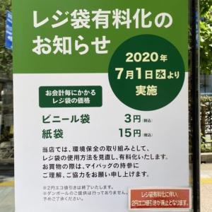 【アホの朝日新聞】エコバッグは全くエコじゃない レジ袋の方がエコ 今まで嘘言ってすまんかった