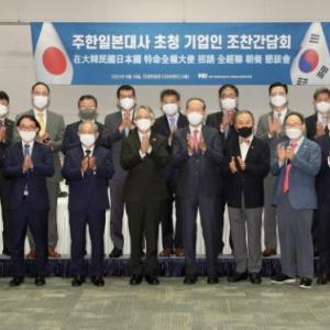 韓国全経連が日本に特例入国を要求「経済協力拡大しよう」