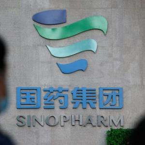 【中国製のコロナワクチン】 効果に疑義・・・セーシェルやバーレーン、接種6割超でも感染急増