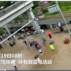 【国家的隠蔽】中国大水害で外国人記者取材で嫌がらせを受ける 事実は報道できないらしい