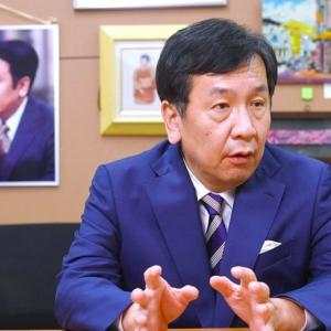 立憲民主党・枝野代表「ガースーはわいが退陣に追い込んだった」と成果をアピール