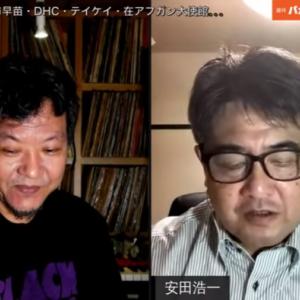 【しばき隊】野間易通「大阪の松井・吉村は絶対に高市を推している。維新は基本安倍イズム」