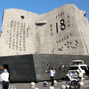 朝日社説「満州事変90年 日本軍の残虐行為を忘れるな」