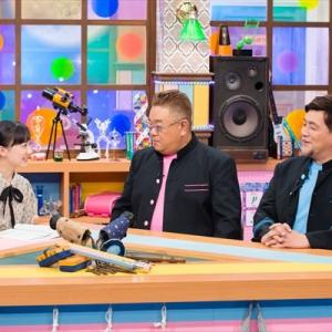 芦田愛菜ちゃんってかわいすぎるだろこの子が誰かと結婚すると思うと辛い誰なら許せる |  なんちゃって占い師だけど、この子普通の人より裏表強すぎるよ