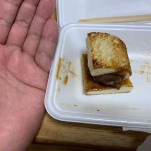 小田急の「素敵ステーキサンド」がショボすぎて大炎上 #悲報