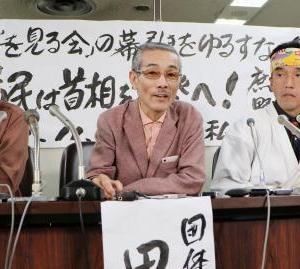 市民団体が安倍総理を刑事告発へ→パヨク界隈で内輪もめが始まる #桜を見る会 |  右の柔道着はどういう馬鹿なの?