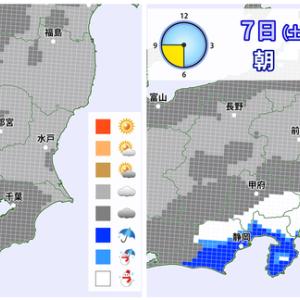 東京オワタ\(^o^)/明日土曜早朝から東京都心で降雪1センチで都市機能停止             ____
