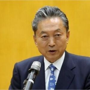 ぽっぽ鳩山韓国ラジオで吠える『日本製鉄は徴用工賠償を望んでるのに安倍が阻止しているんです』