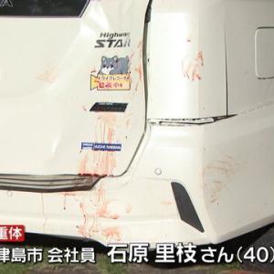バックしてきた自分の車に挟まれ女性(40)死亡 #血痕有 |  エンジンかけたまま車降りるときは、パーキング入れてサイド引くのは一連の動作だよな?
