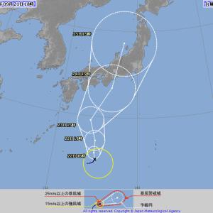 台風12号発生関西関東蹂躙コースおわた!!!! #悲報 |  998hpa  |  そろそろ日本も台風の勢力を弱める何かを発明した方がいいと思う