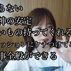 本田翼さん、彼氏に求める条件を公表