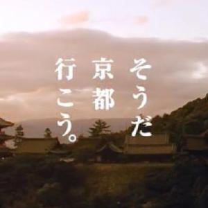 卍『そうだ、京都逝こう』速報京都市、財政破綻寸前助けて!(泣)⛩ |  ■「コロナ禍支援ができなかった」京都市の悪夢