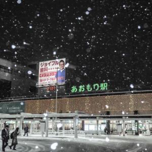 青森駅、昭和の遺物みたいなボロ駅から10階建ての商業施設に大変貌へJR東日本 #東北 |  上野発の新幹線降りた時から〜♪  |  アスバムどうにかしろよ