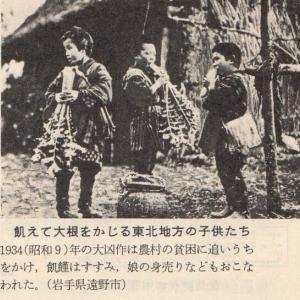 日本が豊かだった時期、歴史上たったの50年しかなかったと判明www身の程を知れ |  日本はもう終わり