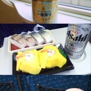 電車内での飲酒NGわずか59%民度低い日本人 |  今普通に飲んでるけど  |  貧乏そうな女が電車の中でパン食ってた