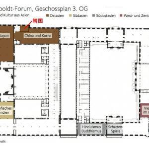 ドイツが韓国ヘイト巨大博物館で韓国展示場が日本展示場の10分の1の大きさ #悲報    日本ほど韓国のことをいつもチラチラ見て気にしてる国は他にない