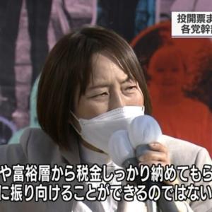 大企業を叩きまくるだけの政治活動家山本太郎が論破される→1万いいね #れいわ新選組