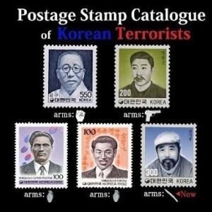 韓国紙幣の絵を描いた画家が親日家と判明し大混乱新日辞典から発覚紙幣全取っ替えか? #親日罪 |  イスンシンみたいな世界的な英雄が日本にはいないのが恥ずかしい