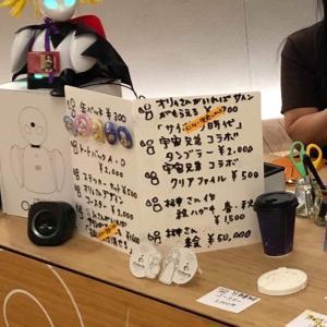 分身ロボットカフェ、最終日でーす!