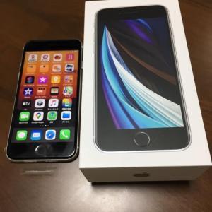 iPhone SE無料でGET!