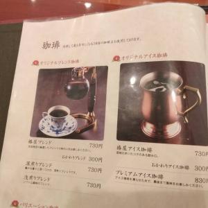 椿屋カフェで美味しいサイフォン珈琲&シフォンケーキ♪