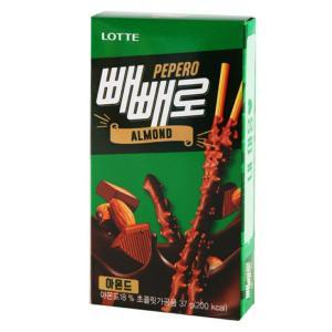 【韓国お菓子比べ】LOTTEの빼빼로/ペペロと韓国版グリコのポッキーを比べてみたら!!