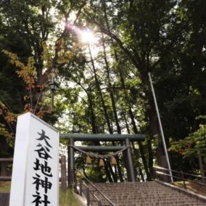 花手水は大谷地神社と千歳神社