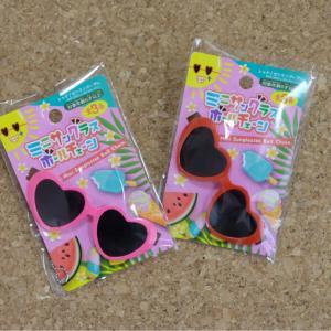 【プチプラ】セリアの可愛いハート型ペットサングラス!?