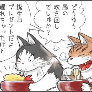 【猫漫画】幼馴染ニャンコのプレゼント交換