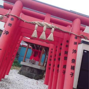 小さな小さな稲荷神社☆*:.。. o
