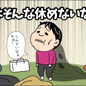 日本人気質?